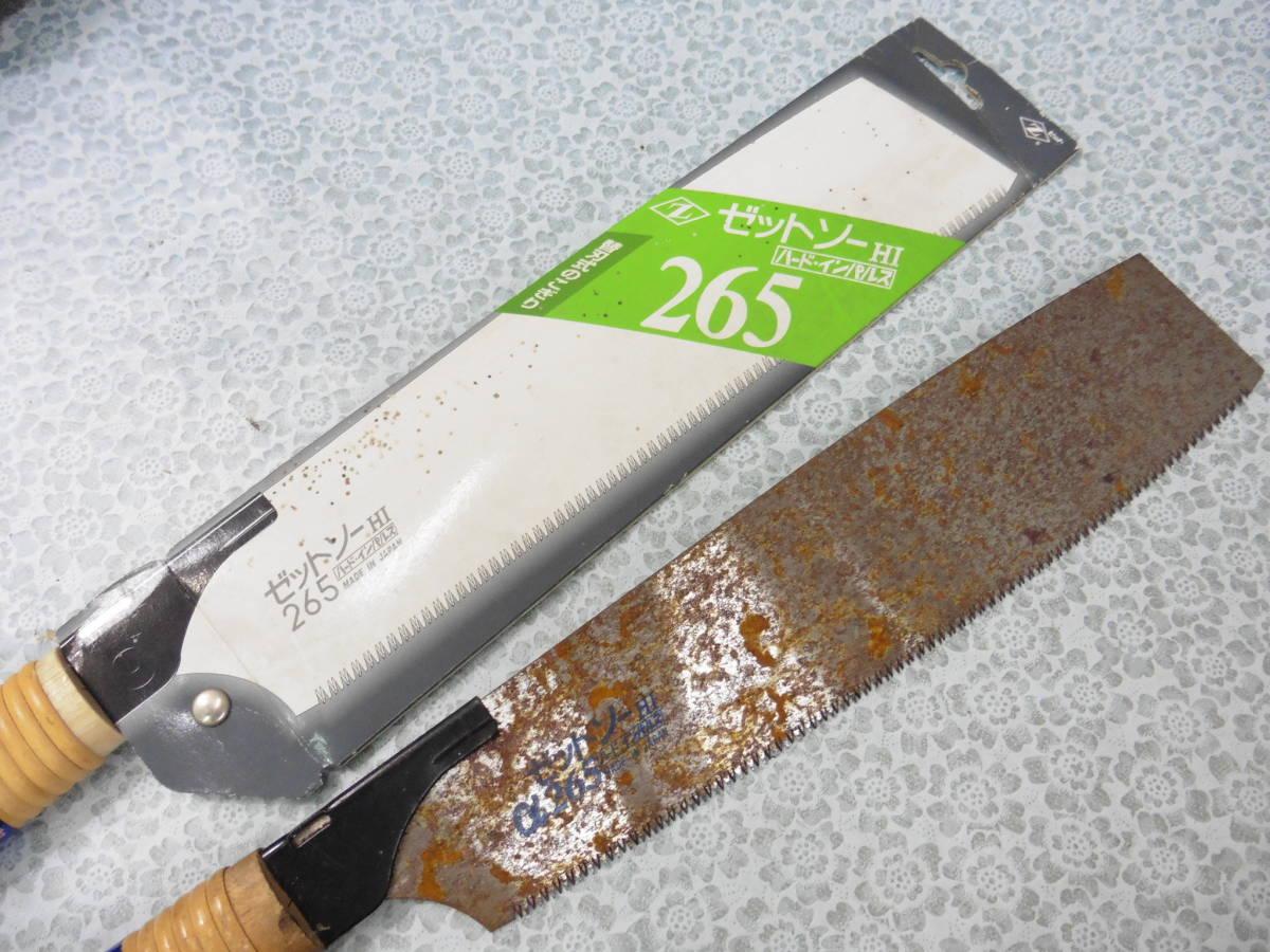 手工具 大工道具 のこぎり/鋸 飛龍馬 ゼットソー 両刃 等々まとめて6本 S100 _画像2