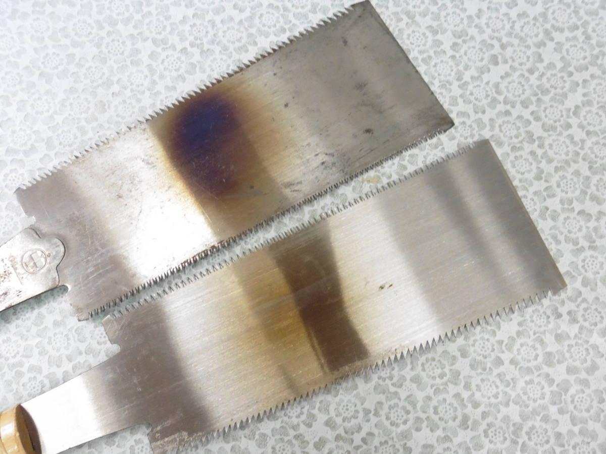 手工具 大工道具 のこぎり/鋸 飛龍馬 ゼットソー 両刃 等々まとめて6本 S100 _画像4