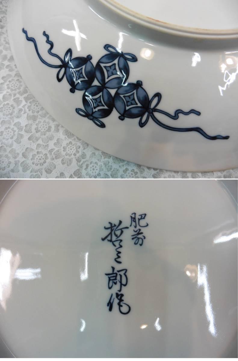 日本の陶磁器 有田 肥前 哲三郎作 「 竹仙人 」31・37・40.5㎝ 尺皿 三つ揃皿 大皿 保管品 S100_画像9