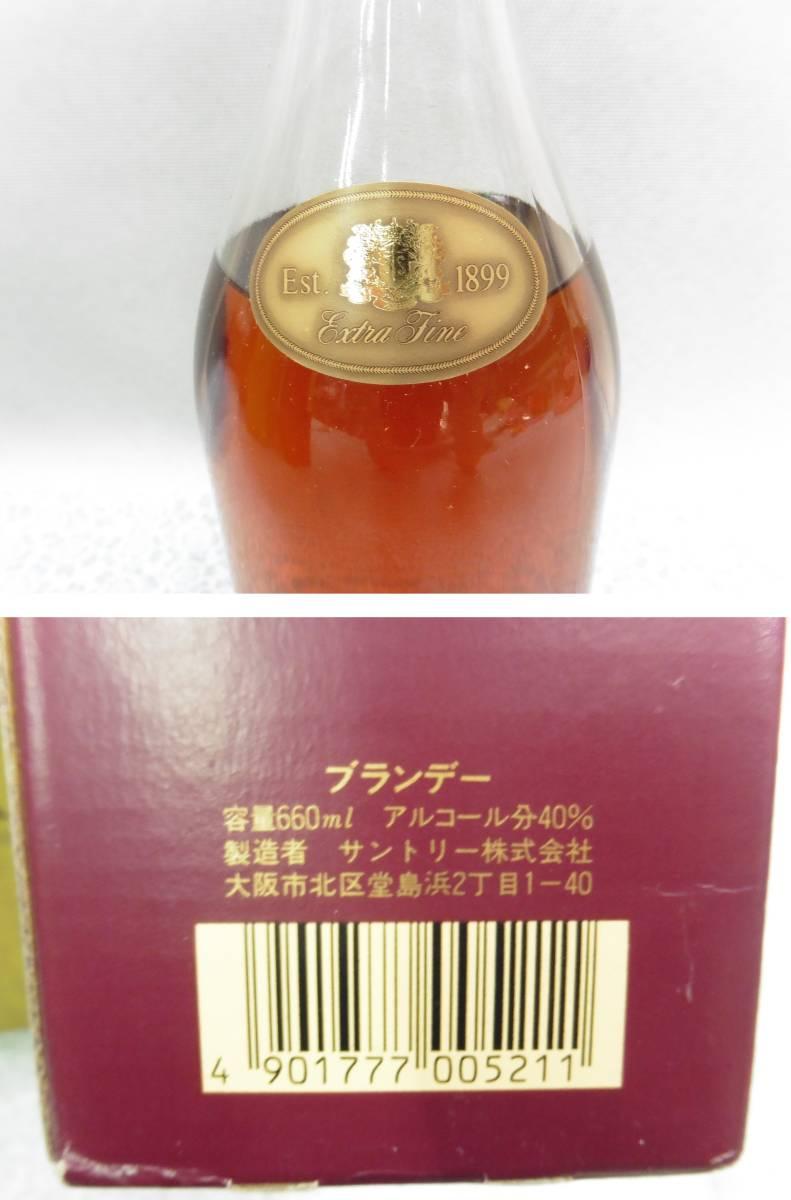 ウイスキー サントリー ナポレオンなど 未開栓 開栓 まとめて5本 古酒 洋酒 S100_画像9
