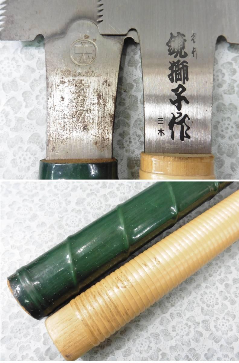 手工具 大工道具 のこぎり/鋸 飛龍馬 ゼットソー 両刃 等々まとめて6本 S100 _画像5