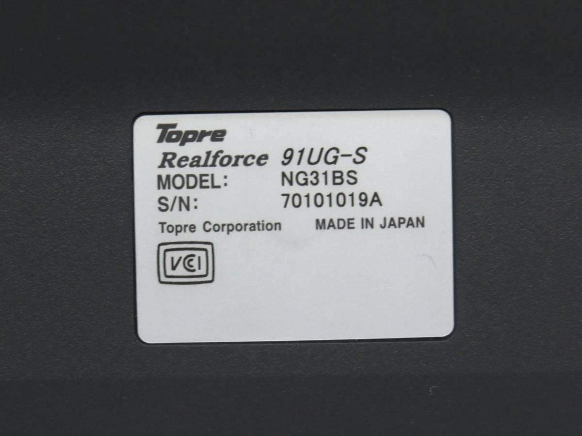 東プレ Realforce 91UG-S NG31BS USBキーボード 中古品(使用頻度低)_画像5
