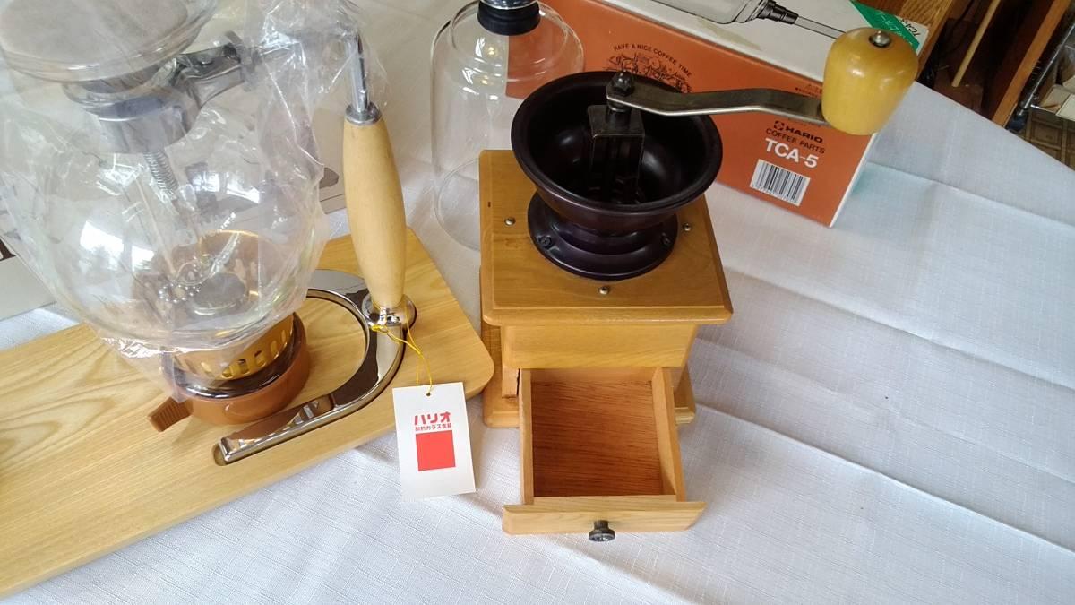 ハリオ コーヒーサイフォン TCA-5 5杯用白木シリーズ スペアパーツ付き No:615_画像3