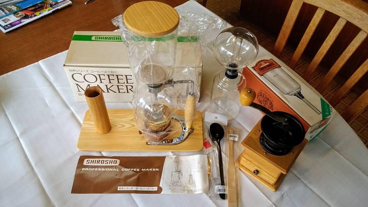 ハリオ コーヒーサイフォン TCA-5 5杯用白木シリーズ スペアパーツ付き No:615