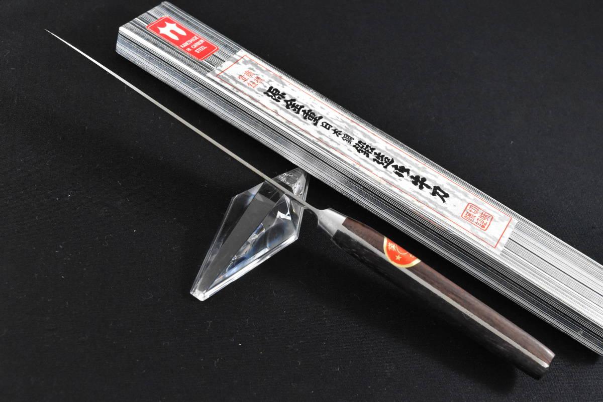 本職用 ペティーナイフ 「源金重」 日本鋼 本鍛造 鍔付 135mm 未使用_画像8