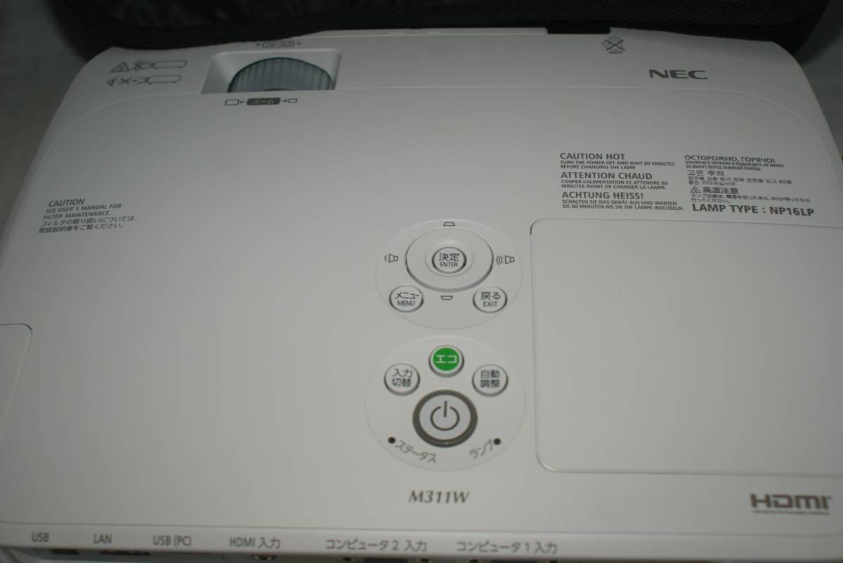 NEC 高輝度 液晶 プロジェクター NP-M311WJL 3100lm ★HDMI端子★ランプ時間残88% 491時間 WXGAパネル ハイビジョン画質。リモコン付_画像7
