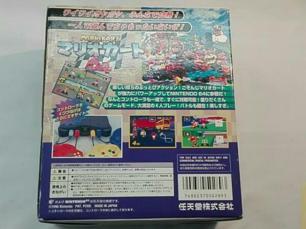 【同梱版】マリオカート64_画像2