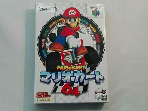 【同梱版】マリオカート64_画像3