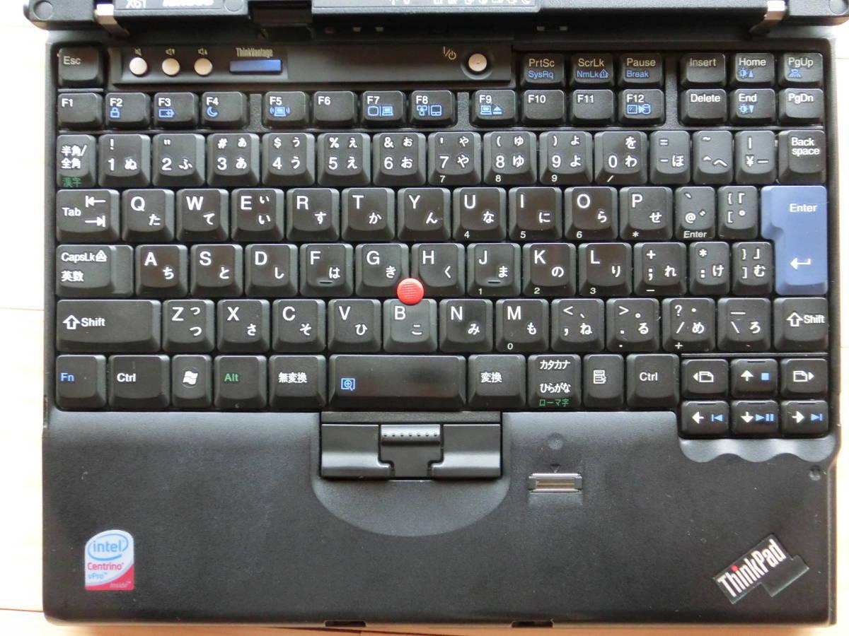 【難あり】 Thinkpad X61 Core2Duo T7300 2.0GHz / 2GB / 500GB_画像2