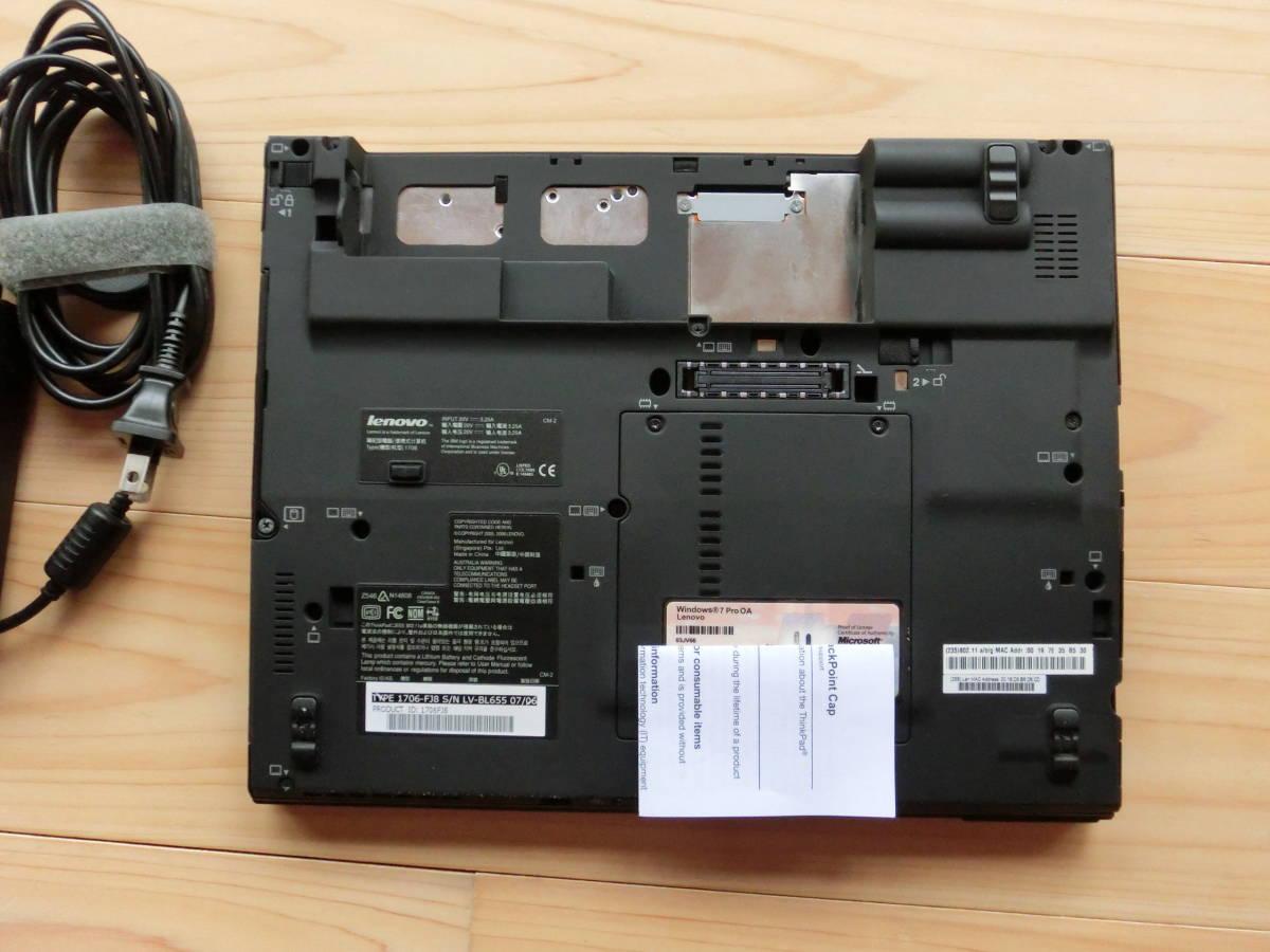 【難あり】 Thinkpad X61 Core2Duo T7300 2.0GHz / 2GB / 500GB_画像4