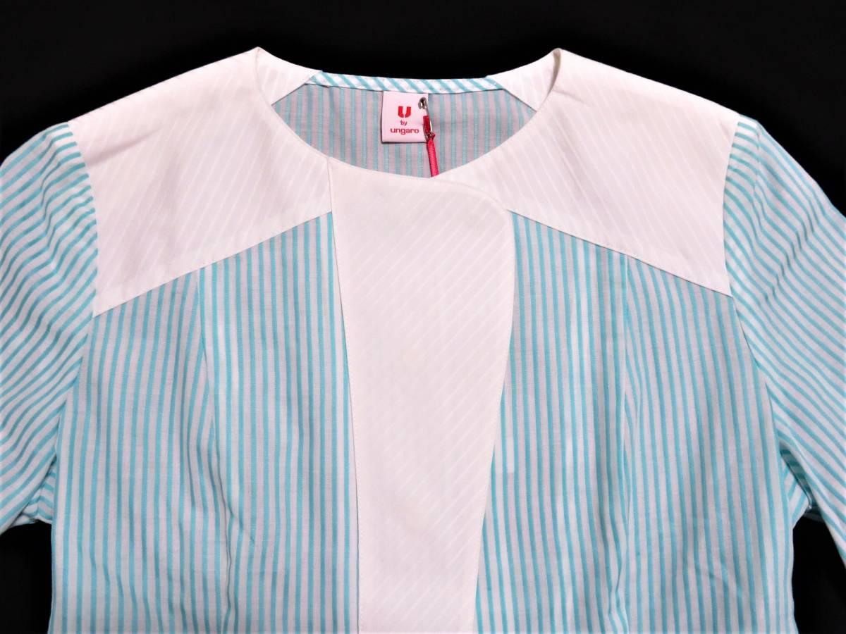 新品 U by ungaro ユーバイウンガロ デザインシャツ ブラウス ホワイトミントストライプ 7分袖レディーストップス 春夏アイテム 定価3万円_画像3