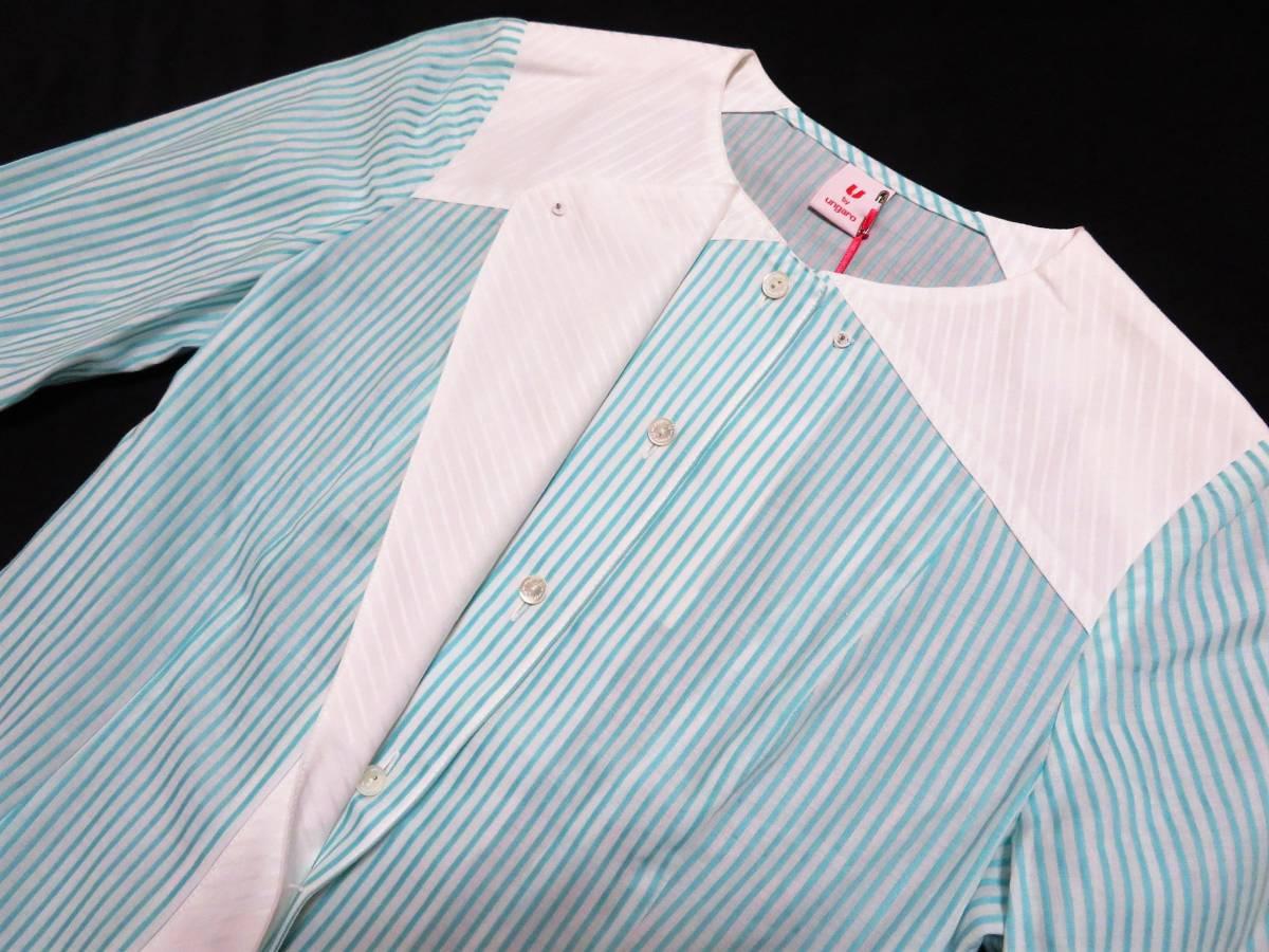 新品 U by ungaro ユーバイウンガロ デザインシャツ ブラウス ホワイトミントストライプ 7分袖レディーストップス 春夏アイテム 定価3万円_画像4