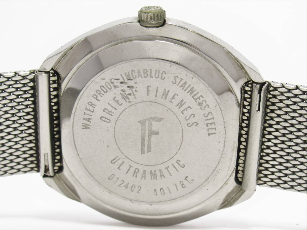 W7037 オリエント ファイネス ウルトラマチック メンズ 自動巻き ラウンド デイデイト アンティーク 流通少 レア ケース付き 時計_画像4
