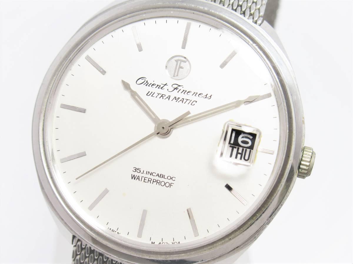 W7037 オリエント ファイネス ウルトラマチック メンズ 自動巻き ラウンド デイデイト アンティーク 流通少 レア ケース付き 時計