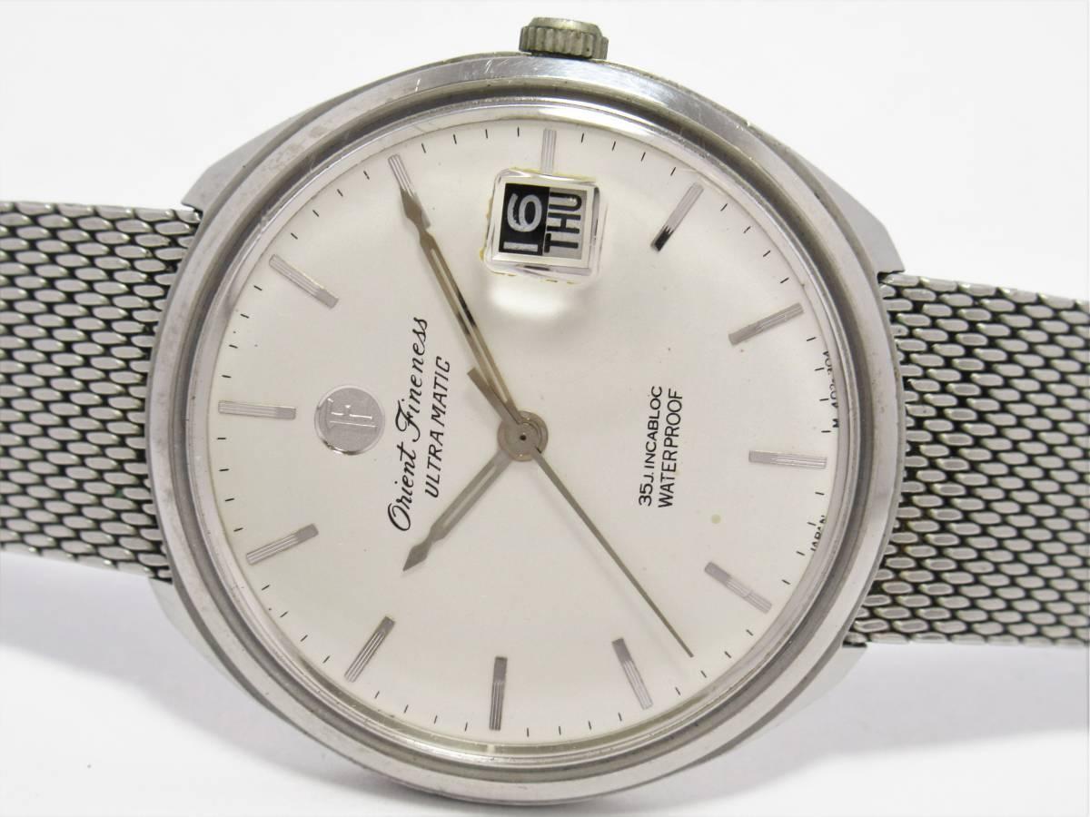 W7037 オリエント ファイネス ウルトラマチック メンズ 自動巻き ラウンド デイデイト アンティーク 流通少 レア ケース付き 時計_画像2