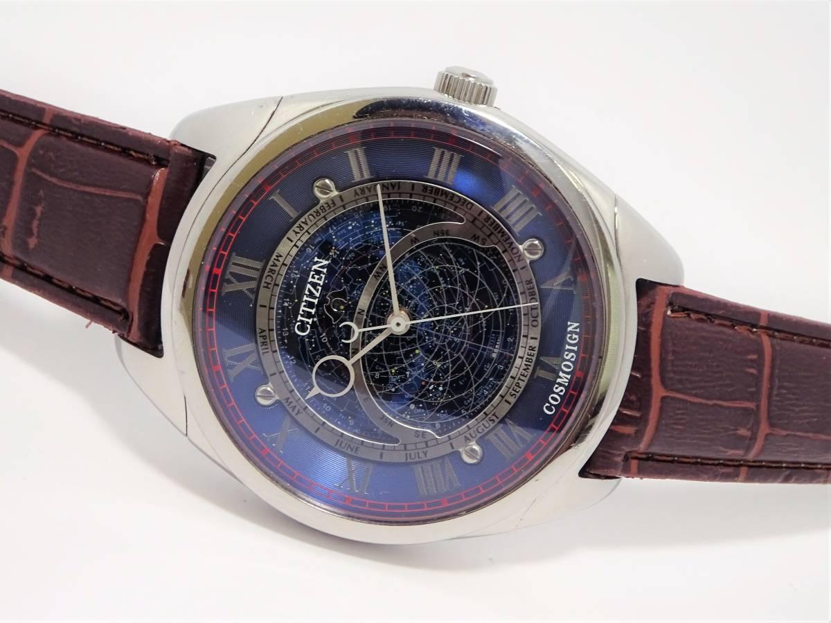 W6913 シチズン カンパノラ コスモサイン 4391-H30881 星座位置早見 メンズ クォーツ ラウンド サファイアガラス 未使用ブレス 時計_画像2
