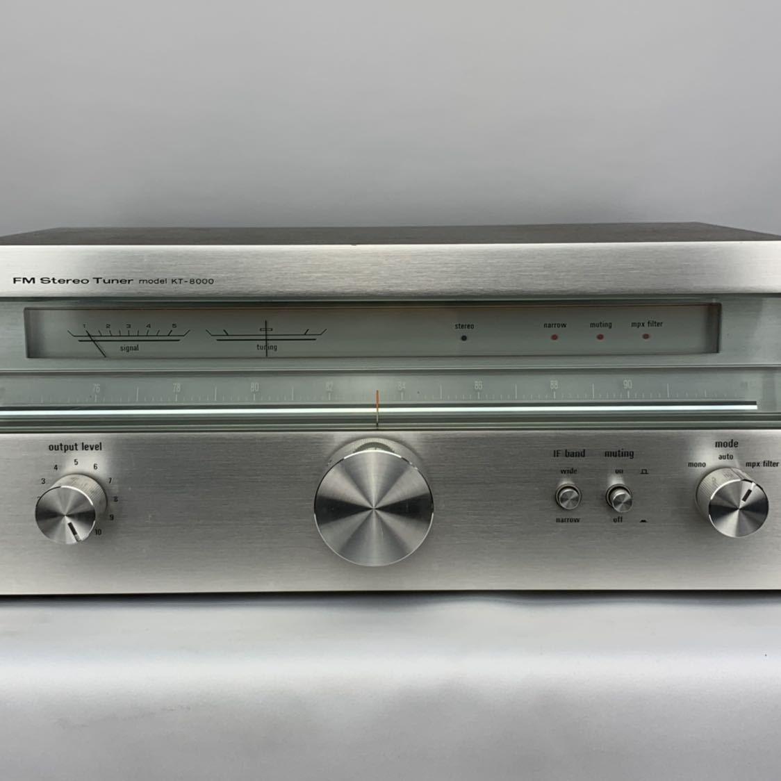 受信感度良好 TRIO トリオ FM 専用 チューナー KT-8000 電源スイッチのみ不良 その他 完動確認_画像2