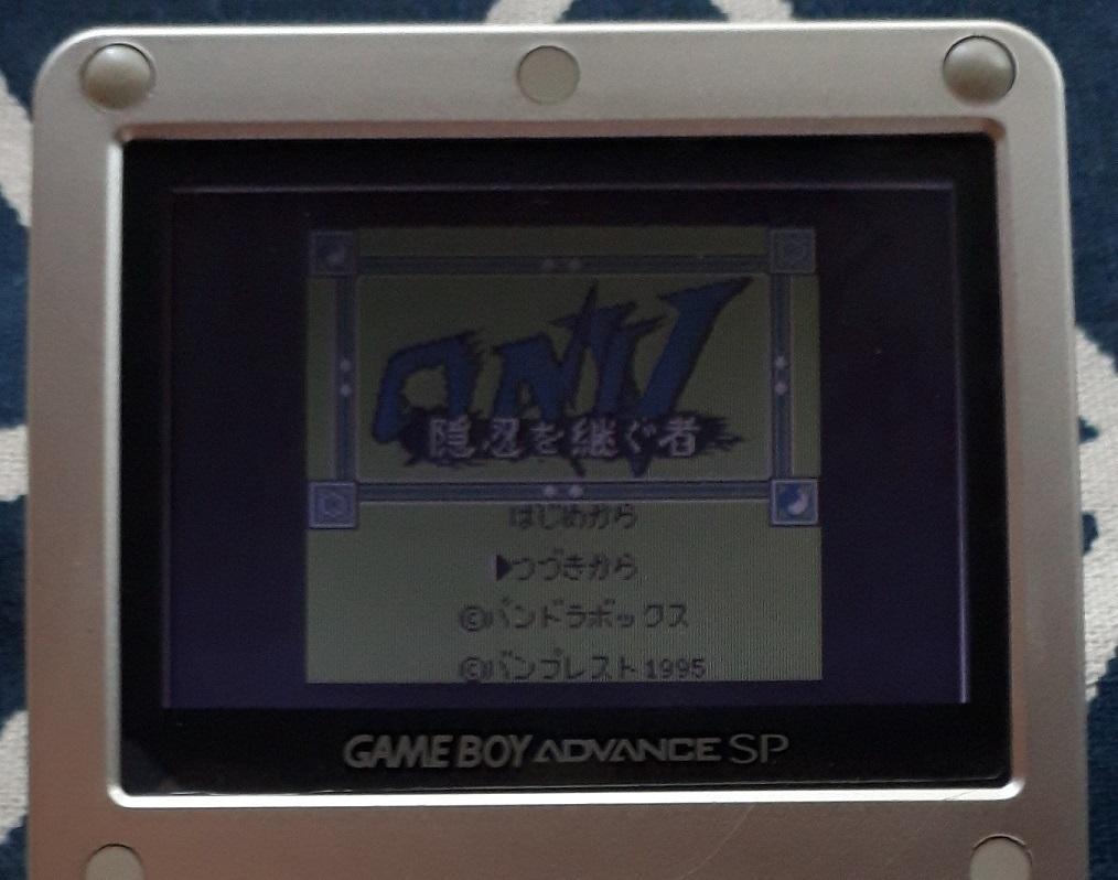 ONI V 隠忍を継ぐ者_画像8