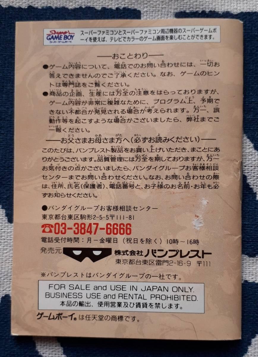 ONI V 隠忍を継ぐ者_画像6