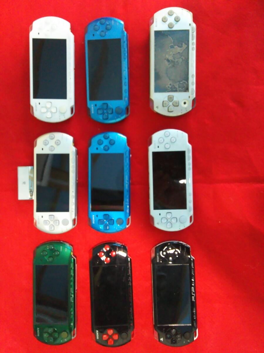 PSP ジャンク9台セット 3000 6台 2000 2台 1000 1台