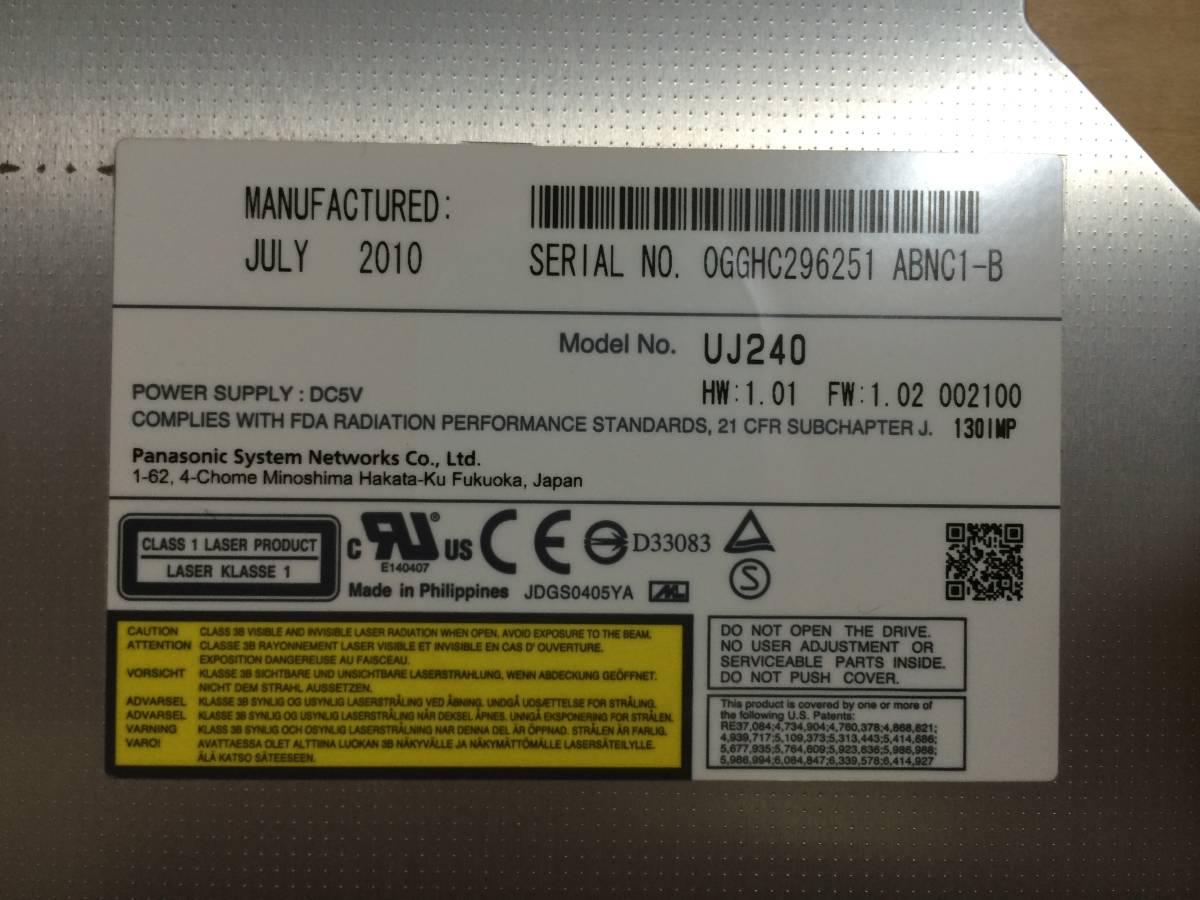【送料無料】【匿名配送】【動作確認済み】 NEC LaVie LS550/B ブルーレイドライブ 型番:UJ240 SATA接続 ベゼル付き ノートPC blu-ray_画像3