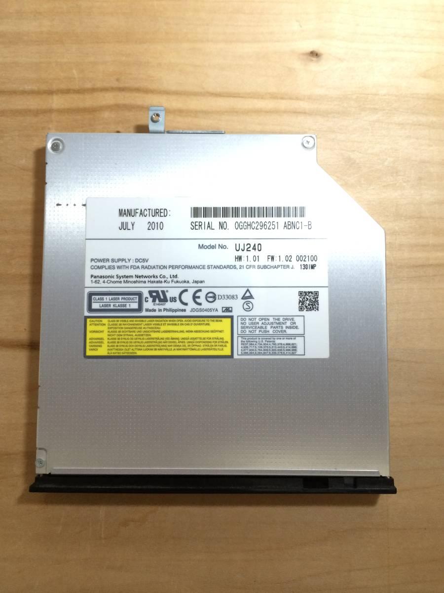 【送料無料】【匿名配送】【動作確認済み】 NEC LaVie LS550/B ブルーレイドライブ 型番:UJ240 SATA接続 ベゼル付き ノートPC blu-ray