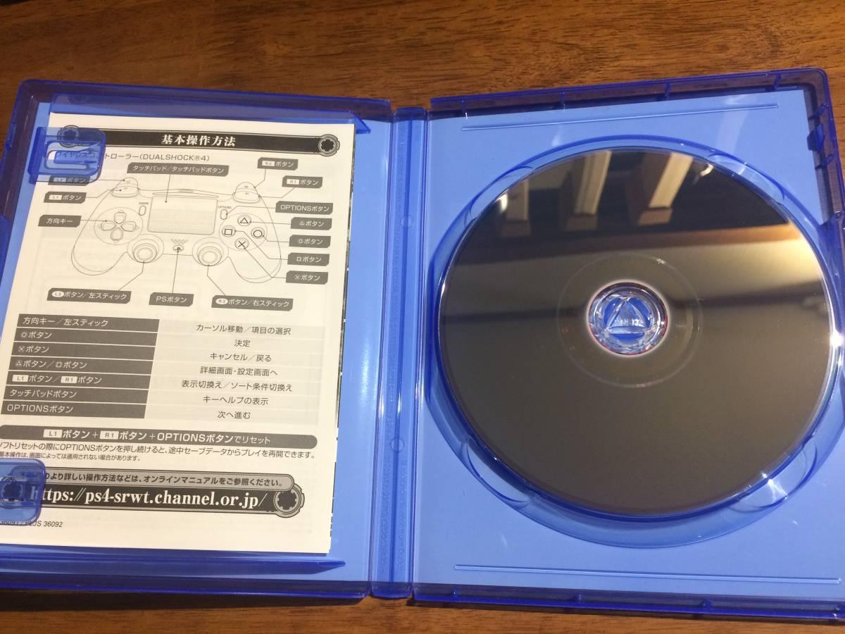 PS4ソフト スーパーロボット大戦T スパロボT_画像2