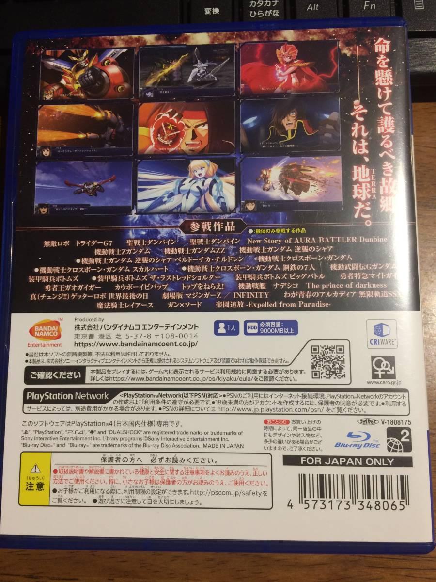PS4ソフト スーパーロボット大戦T スパロボT_画像5