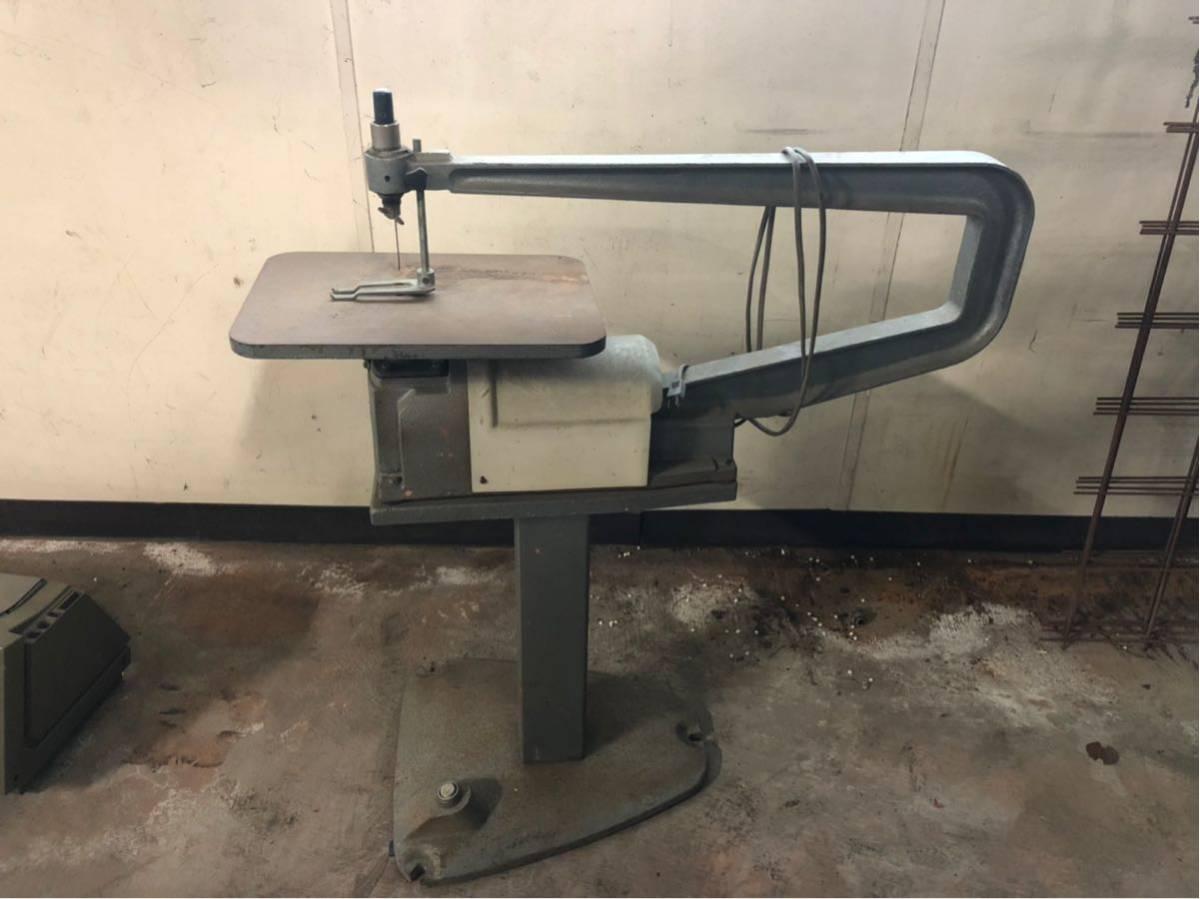 糸鋸 フトコロ約70cm 切文字 工作 動作確認済 100V フットスイッチ 建具 大工 工芸 いとのこ電動工具 糸のこ盤