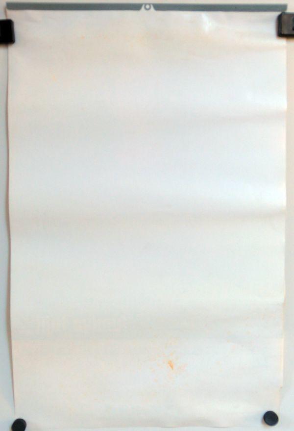 ★槇原敬之ほか【POPS NEW MUSIC 1995カレンダー】B4? ユーミン今井美樹チャゲアス藤井フミヤ森高千里 AZUMIDO非売品JRTA ポスター希少レア_画像10