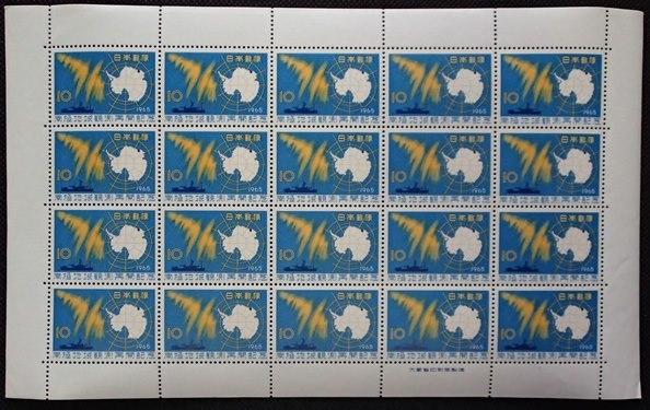 ●●記念切手シート●南極観測再開●10円20枚●●_画像1