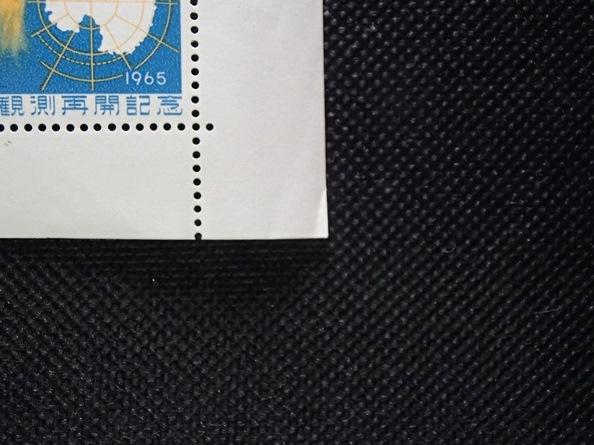●●記念切手シート●南極観測再開●10円20枚●●_画像3