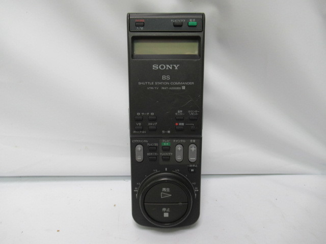 KN202/ビデオデッキ用リモコン/ソニー/SONY/RMT-A2000BS/中古品/_画像1