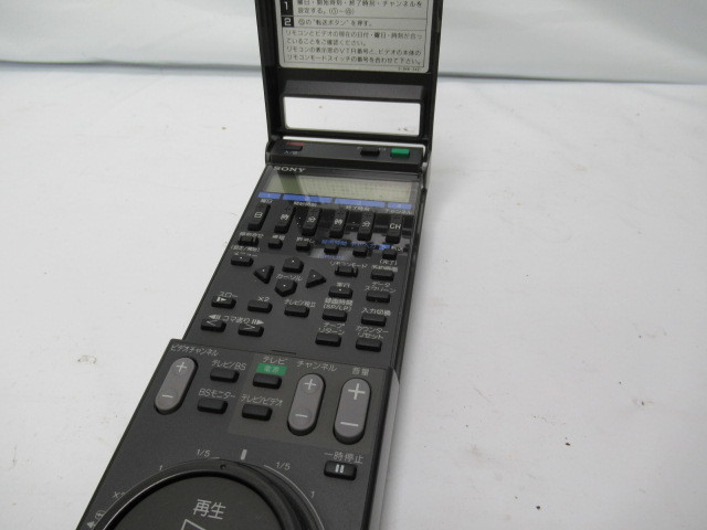 KN202/ビデオデッキ用リモコン/ソニー/SONY/RMT-A2000BS/中古品/_画像2