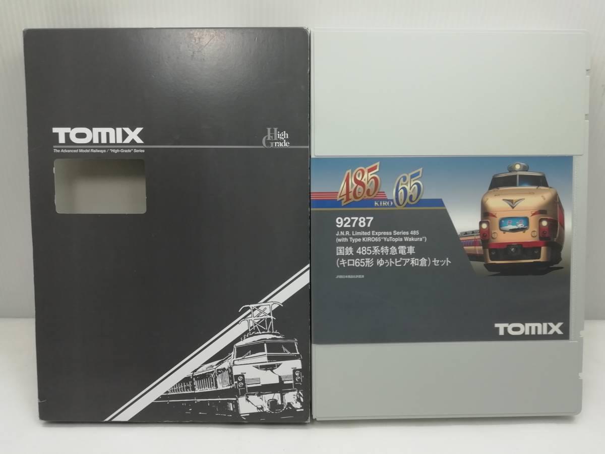 1円~ ◆鉄道模型◆トミックス/TOMIX 92787 国鉄 485系特急電車(キロ65 形 ゆぅトピア和倉) 7両セット Nゲージ/JR/コレクション