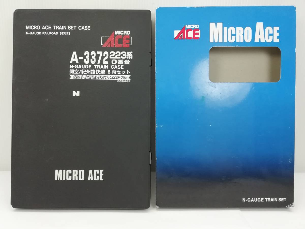 マイクロエース A-3372 223系0番台 関空/紀州路快速 8両セット _画像2