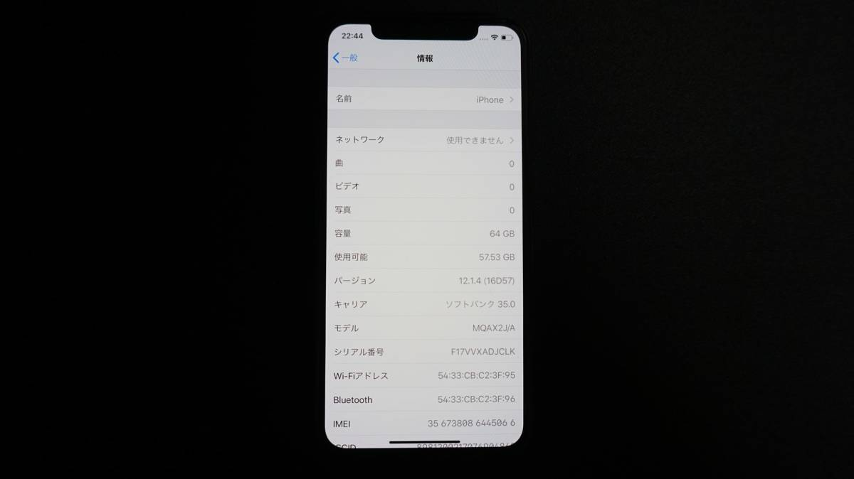 iPhone X 64GB スペースグレイ 本体 Softbank simロック解除 済 simフリー_画像9