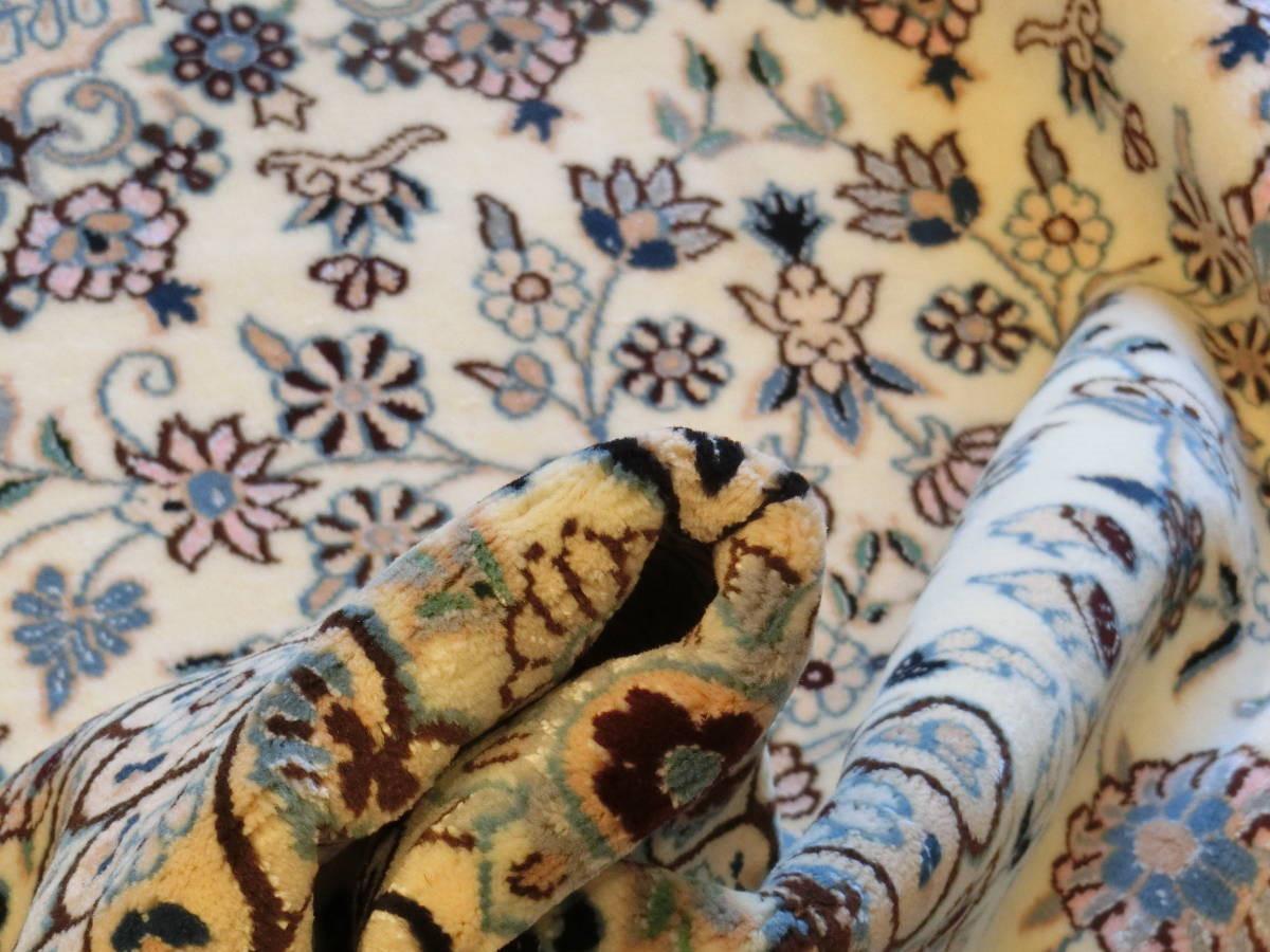 イラン直輸入☆新品◇未使用| ナイン産 高級ペルシャ絨毯 コルクウール手織り 手紡ぎ オーガニック 175cm×118cm_画像7