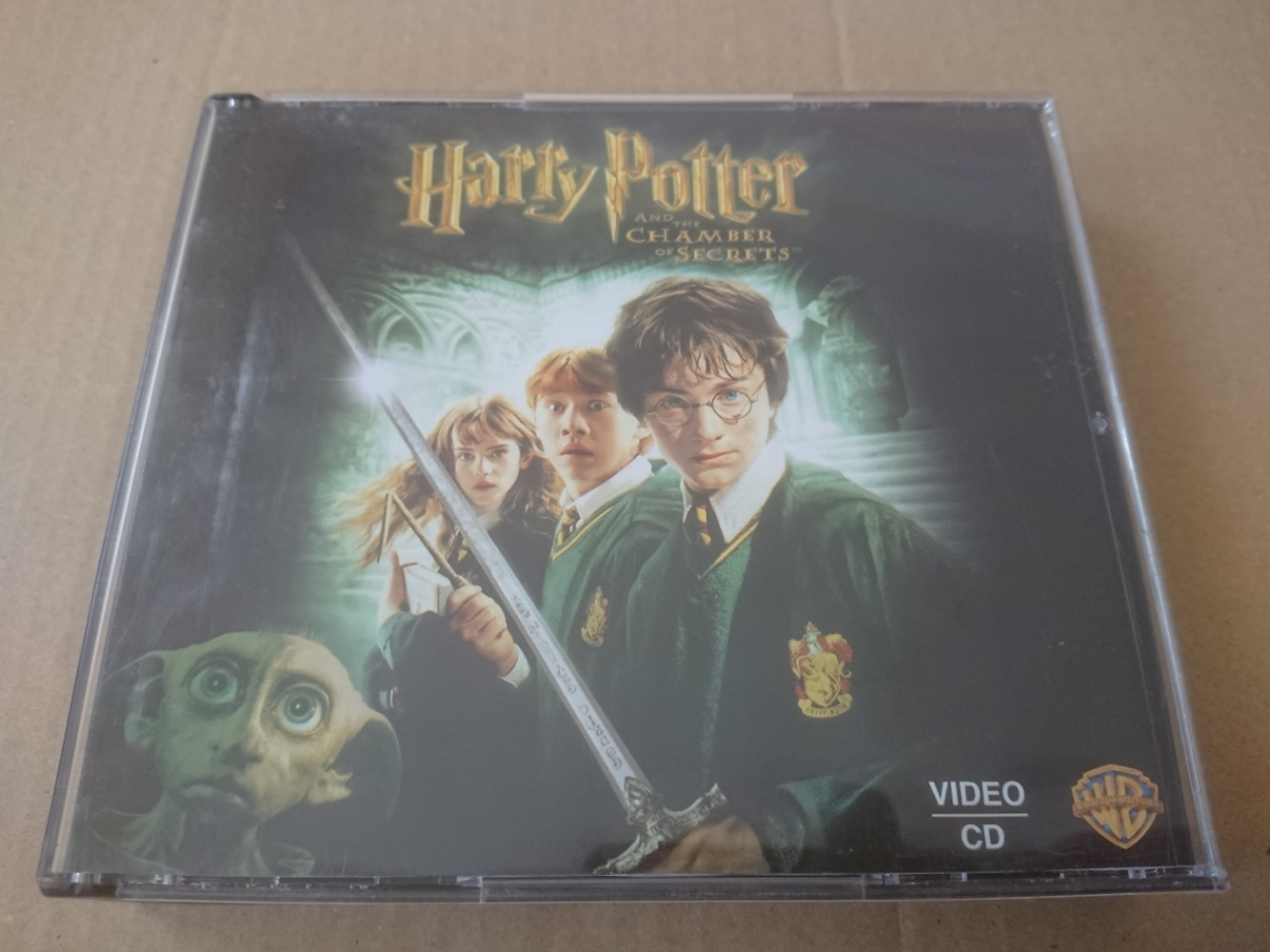 HARRY POTTER AND THE CHAMBER OF SECRETS/ハリー・ポッター★VCD(ビデオCD)3枚組【同梱可能】_画像1