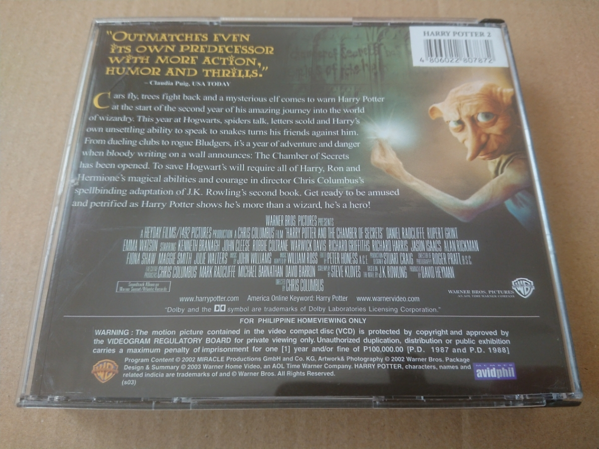 HARRY POTTER AND THE CHAMBER OF SECRETS/ハリー・ポッター★VCD(ビデオCD)3枚組【同梱可能】_画像2