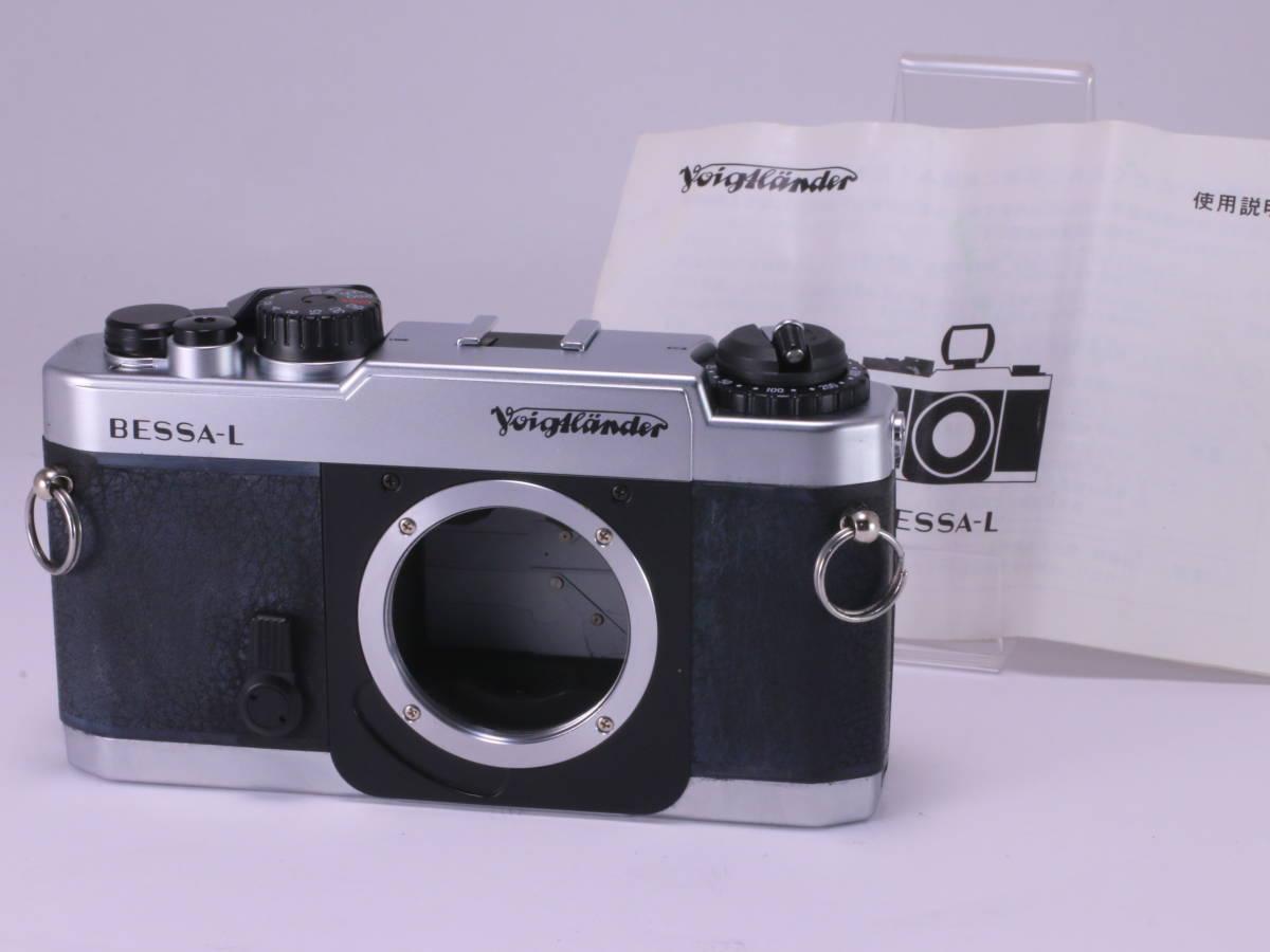 美品 フォクトレンダー Voigtlander BESSA L Lマウント レンジファインダーカメラ_画像1