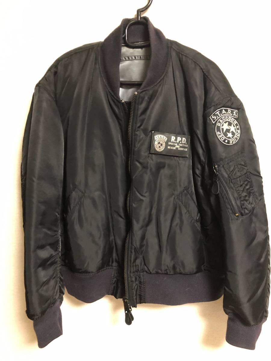 BIOHAZARD バイオハザード 10周年記念S.T.A.R.S. MA-1 RPD ジャケット