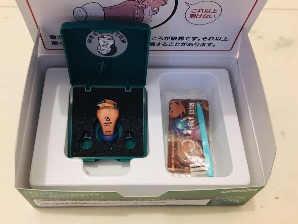 オムロン☆デジタル式補聴器 AK-15 ハウリングキャンセル機能搭載 未使用 [送料込み]_画像3
