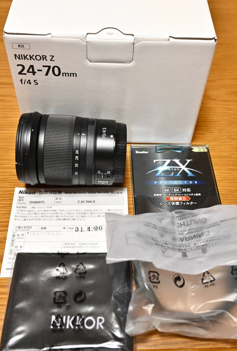 Nikon ミラーレス一眼用 ZOOMレンズ NIKKOR Z 24-70mm f/24 S 極美品 おまけ(保護フィルター)付きほぼ未使用