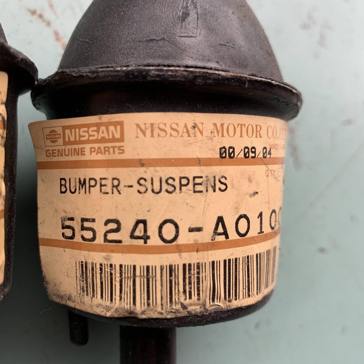 1/1スケール日産パーツ旧車バンパー サスペンション送料無料ハコスカGT-R50周年記念出品NISSAN新品4個セットまとめて純正BUMPER SUSPENS_画像2
