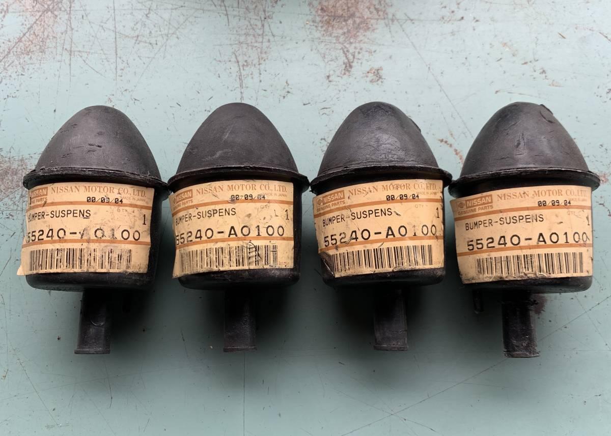 1/1スケール日産パーツ旧車バンパー サスペンション送料無料ハコスカGT-R50周年記念出品NISSAN新品4個セットまとめて純正BUMPER SUSPENS