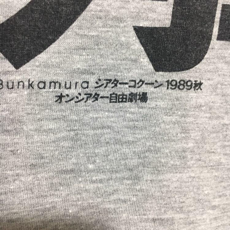 1989年製 A列車 ヴィンテージ Tシャツ_画像2