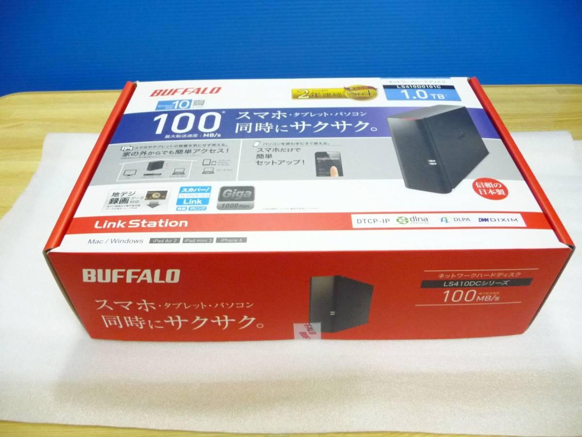 ◆新品未開封 バッファロー BUFFALO リンクステーション ネットーワーク対応HDD LS410D0101C [1TB]  保証付 1台限り_画像1