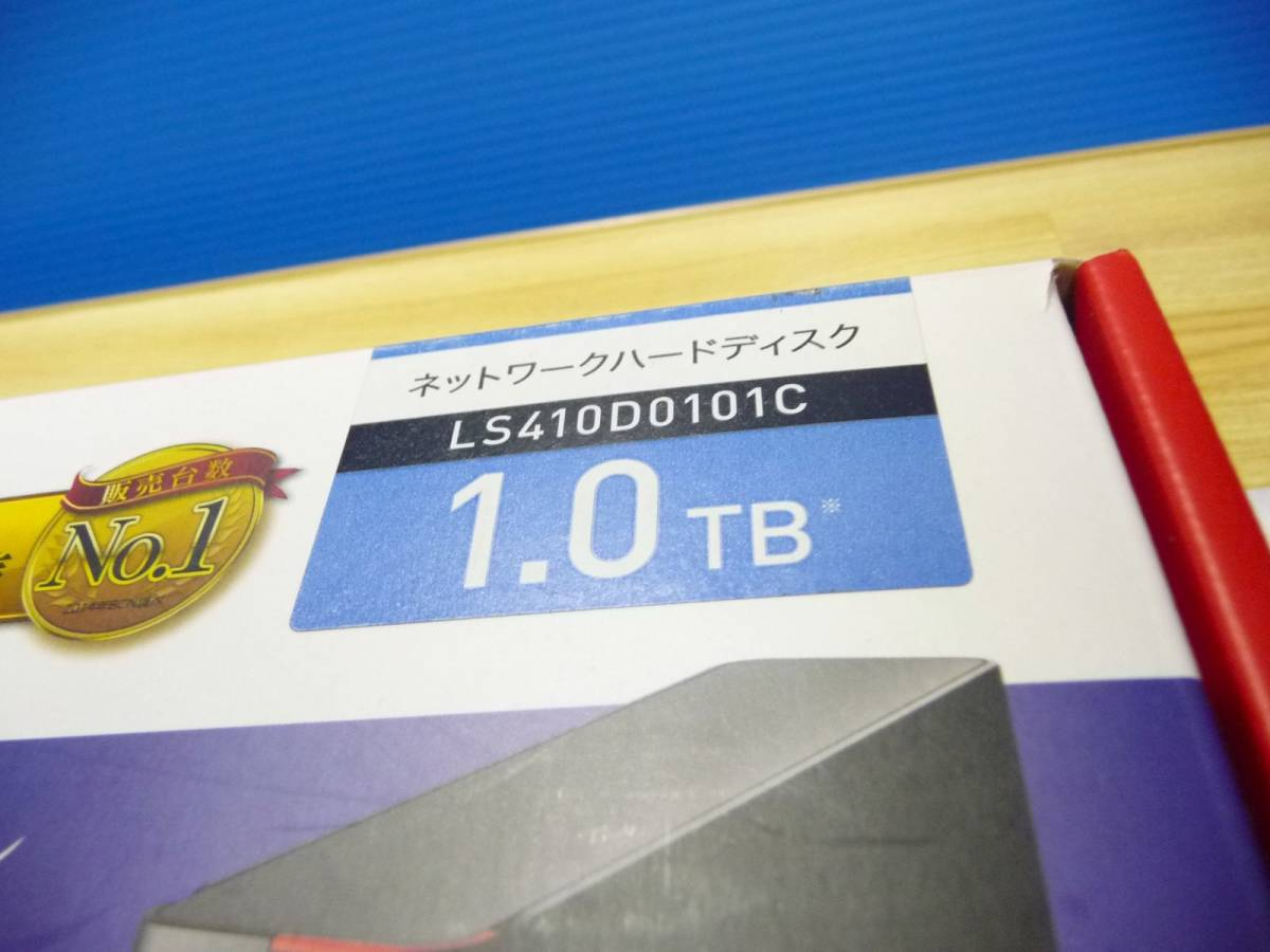 ◆新品未開封 バッファロー BUFFALO リンクステーション ネットーワーク対応HDD LS410D0101C [1TB]  保証付 1台限り_画像2
