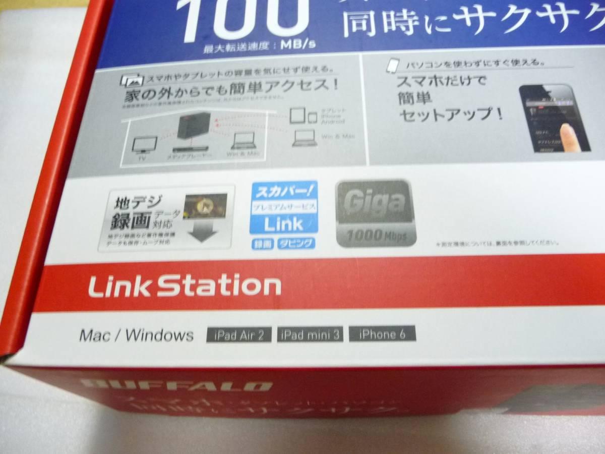 ◆新品未開封 バッファロー BUFFALO リンクステーション ネットーワーク対応HDD LS410D0101C [1TB]  保証付 1台限り_画像4